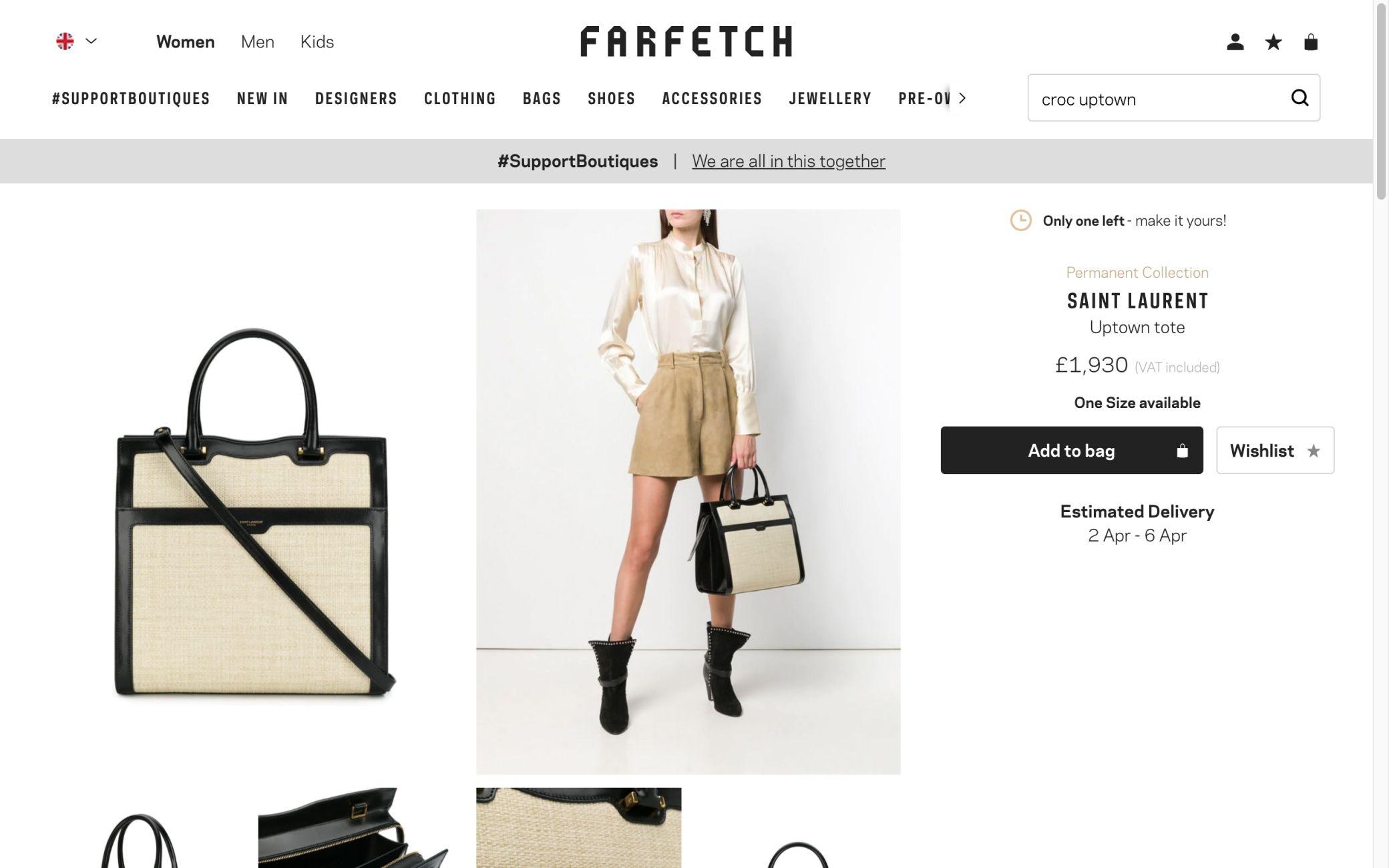 farfetch screenshot
