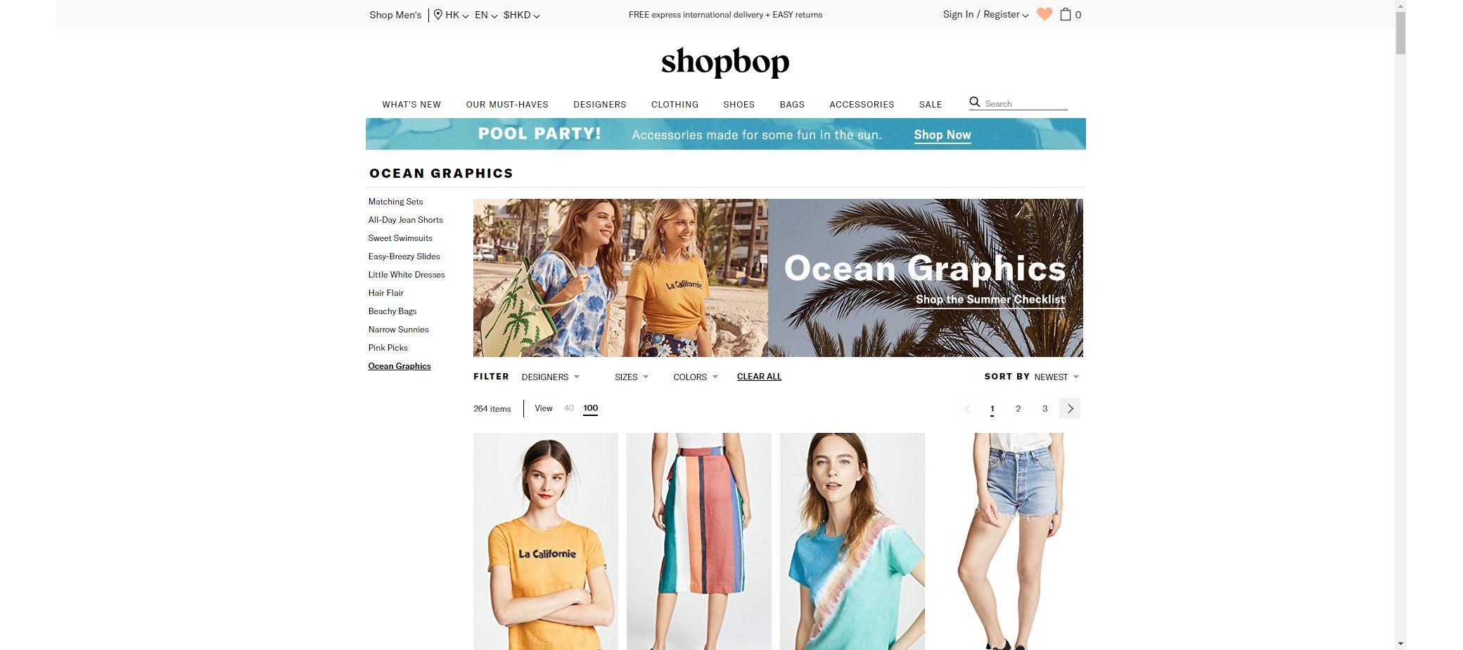 shopbop screenshot